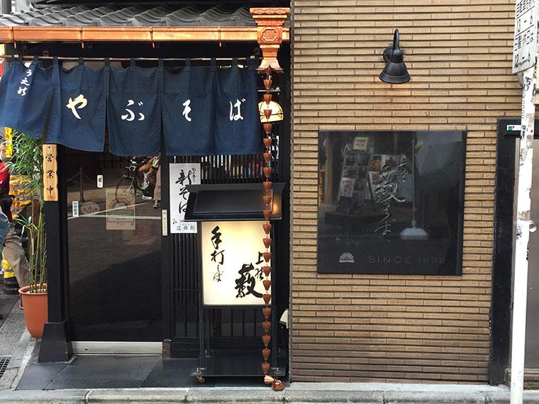 藪 そば 上野 【そば/浦和】浦和最強蕎麦屋!分上野藪かねこは浦和駅徒歩10分、人気そば屋さん