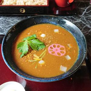 慶元流 インデラカレー南蛮蕎麦