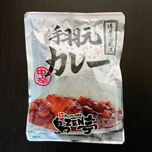 TORIZEN株式会社 - 鳥ZEN亭 手羽元カレー