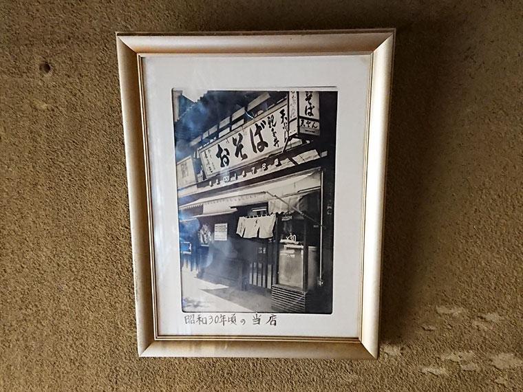 まるやま 昭和30年頃の写真